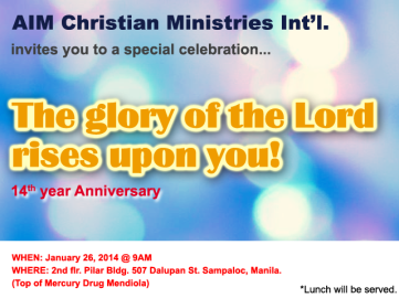 14anniv_invitation